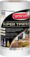 Комплект салфеток хозяйственных Unicum Super тряпка Gold в рулоне (150шт) -