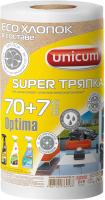 Комплект салфеток хозяйственных Unicum Super тряпка в рулоне (77шт) -