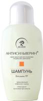 Шампунь для волос Две Линии Антисильверин (150мл) -