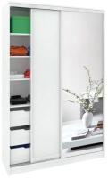 Шкаф Кортекс-мебель Сенатор ШК10-45 Классика ДСП с зеркалом (белый) -
