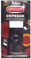 Скребок для стеклокерамики Unicum 0428  (+3 лезвия) -