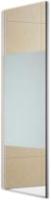 Стеклянная шторка для ванны Aquanet Practic 70 / AE10-F-70H150U-CP -