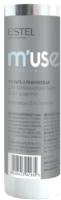 Фольга для окрашивания волос Estel 16 микрон (25м) -