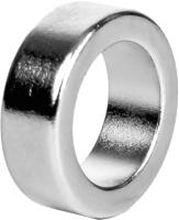 Кольцо для коннектора кальяна Hoob Classic / AHR01424 (магнитное) -