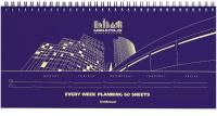 Планинг Erich Krause Every Week Megapolis / 44410 -