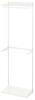 Система хранения Ikea Боаксель 793.323.65 -