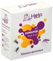 Шашка дымовая от насекомых Help От комаров, мух и ос 80233 -