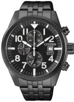 Часы наручные мужские Citizen AN3625-58E -