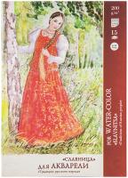 Набор бумаги для рисования Лилия Холдинг Славница П-6754 -