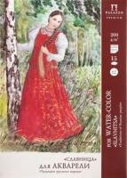 Набор бумаги для рисования Лилия Холдинг Славница П-6792 -
