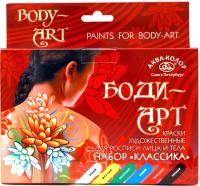 Набор детских красок для грима Аква-Колор Боди-арт №1 / К3201 (6цв) -