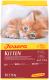 Корм для кошек Josera Kitten (2кг) -