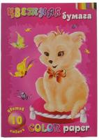 Набор цветной бумаги Лилия Холдинг Собачка ЦБ-10 (10л) -