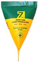 Скраб для лица May Island 7 Days Secret Pore Clear Powder Scrub Д/проблемной кожи (5г) -