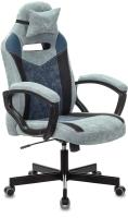 Кресло геймерское Бюрократ Zombie Viking 6 Knight (кожзам голубой) -