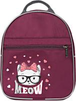 Детский рюкзак Galanteya 49218 / 9с860к45 (фиолетовый) -