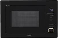 Микроволновая печь Akpo MEA 925 08 SEP01 BL -