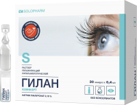 Капли для глаз Гилан Комфорт увлажняющие 0.18% №30 (0.4мл) -
