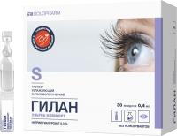 Капли для глаз Гилан Ультра Комфорт увлажняющие 0.3% №30 (0.4мл) -