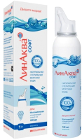 Спрей назальный ЛинАква Софт 0.9% натуральная морская вода (125мл) -