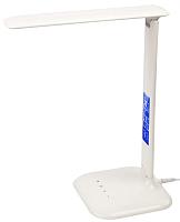 Настольная лампа FunDesk LC1 -