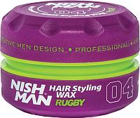 Воск для укладки волос NishMan Rugby 04 (150мл) -