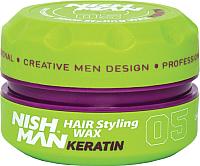 Воск для укладки волос NishMan Keratin 05 (150мл) -