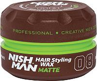 Воск для укладки волос NishMan Matte 08 (150мл) -