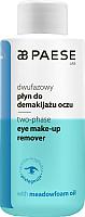 Лосьон для снятия макияжа Paese Two-Phase Eye Makeup Remover (150мл) -