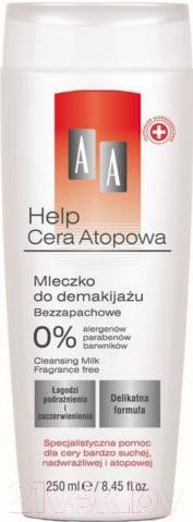 Купить Молочко для снятия макияжа AA, Help Atopic Skin (200мл), Польша