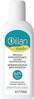 Эмульсия для ванны Oillan Med+ питательная (500мл) -