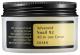 Крем для лица COSRX Advanced Snail 92 All In One Cream (100г) -