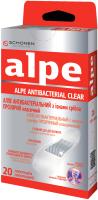 Пластырь медицинский Alpe Антибактериальный с ионами серебра прозрачный №20 (76x19мм) -