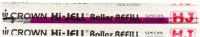 Стержень гелевый Crown HJR-200H (фиолетовый) -