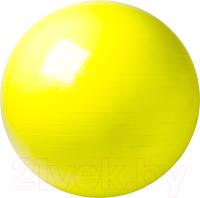 Фитбол гладкий Sundays Fitness IR97402-85 (желтый) -