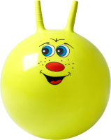 Фитбол с рожками Sundays Fitness IR97401B-55 (желтый) -