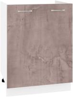 Шкаф под мойку Кортекс-мебель Корнелия Лира НШ60м (оникс) -