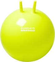 Фитбол с рожками Sundays Fitness IR97401A-55 (желтый) -
