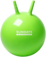 Фитбол с рожками Sundays Fitness IR97401A-45 (зеленый) -