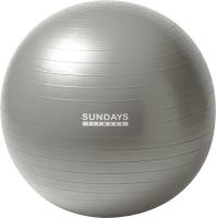 Фитбол гладкий Sundays Fitness IR97403 (75см, серый) -