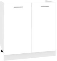 Шкаф под мойку Кортекс-мебель Корнелия Лира НШ80м (белый) -