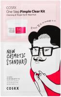 Набор косметики для лица COSRX One Step Original Clear Kit очищающий гель+пады+маска -