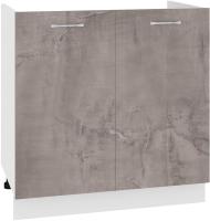 Шкаф под мойку Кортекс-мебель Корнелия Лира НШ80м (оникс) -