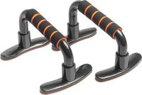 Упоры для отжимания Sundays Fitness IR97756 -