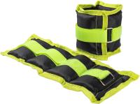 Комплект утяжелителей Sundays Fitness IR97812 (0.5кг, черный/зеленый) -