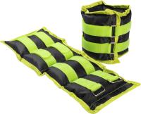 Комплект утяжелителей Sundays Fitness IR97812  (2кг, черный/зеленый) -