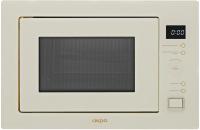 Микроволновая печь Akpo MEA 925 08 SEP01 IV -