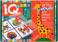 Развивающий игровой набор Айрис-пресс Азбука. Подбери букву / AP-2738 -