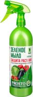 Средство защиты растений Prosto Зеленое мыло (900мл) -