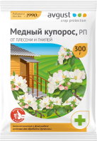 Фунгицид Avgust Медный купорос (300г) -